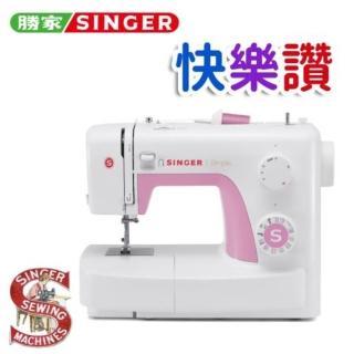 【SINGER 勝家】快樂讚F系列縫紉機(3223)