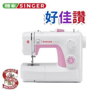 【SINGER 勝家】勝家3223好佳讚F2系列縫紉機(3223好佳讚F2系列)