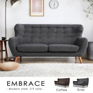 【H&D】Embrace 擁抱高背三人獨立筒布沙發(高背支撐 英倫風)