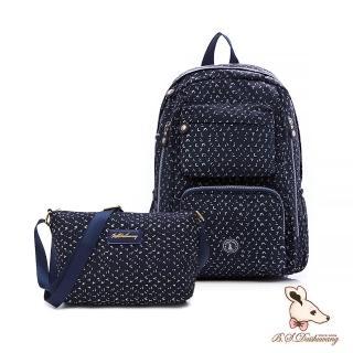 【冰山袋鼠】楓糖瑪芝-大容量附插袋後背包+側背小包2件組-幾何藍(Z060+001)