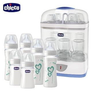 【Chicco】舒適哺乳-自然率性矽膠玻璃奶瓶4大2小+2合1電子蒸氣消毒鍋