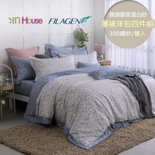 【IN-HOUSE】丁香風鈴草-膠原蛋白紗薄被套床包組(藍-雙人)