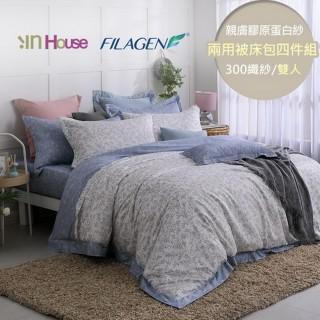 【IN-HOUSE】丁香風鈴草-膠原蛋白紗兩用被床包組(藍-雙人)