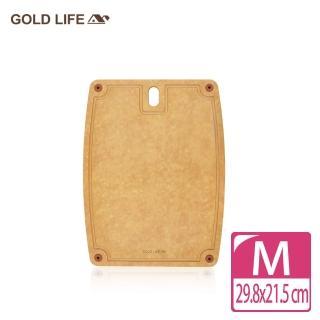 【GOLD LIFE】美國原木不吸水抗菌砧板-M(木纖維 / 松木)