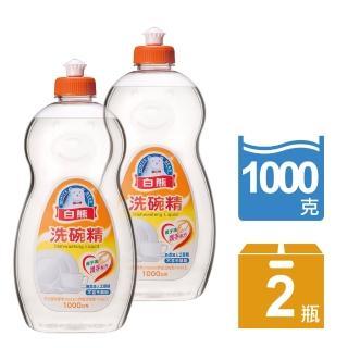 【白熊】白熊洗碗精1000g(2入)