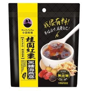 【小資時刻】桂圓紅棗黑糖海燕(150g)