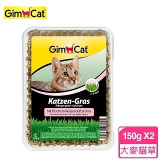 【Gimpet 竣寶】田園草甸香大麥貓草-盒裝150G(2盒)