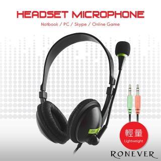 【RONEVER】MOE111 立體聲頭戴式耳機麥克風