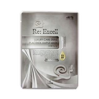 【Re:Excell】蝸牛液面膜 淨白灰  10片(淨白 保濕 原液精華)