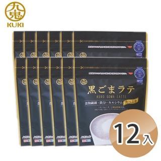 【日本九鬼】黑芝麻粉*12入(入秋養生首選)