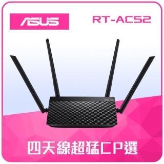 【ASUS 華碩】RT-AC52 AC750 四天線雙頻無線WIFI路由器(黑)