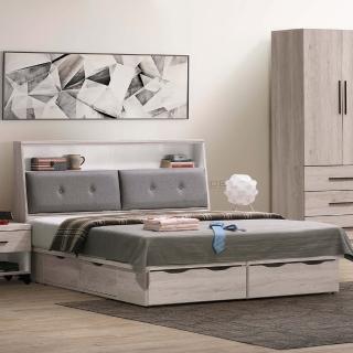 【H&D】古橡色6尺六抽床底(抽屜床底 六抽床底 床底座 收納床底 雙人床底)