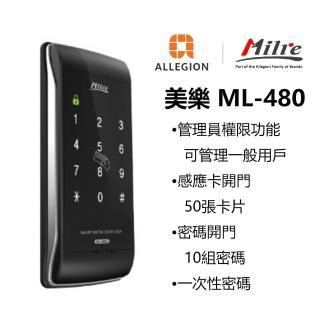 【美樂Milre】MI-480 含安裝 卡片密碼輔助型電子鎖