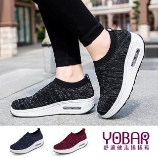 【YOBAR】個性透氣彈力飛織氣墊搖搖鞋(3色任選)