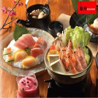 【王品集團】藝奇 新日本料理套餐 餐券2張(平假日適用 已含服務費 全省通用)
