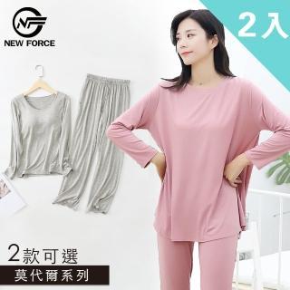 【NEW FORCE】兩套組/長袖優雅居家套裝-5款可選(莫代爾套裝/居家服/睡衣/流行睡衣)