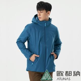 【ATUNAS 歐都納】男款防水外衫+softshell內衫兩件式外套(A1GA1912M藍綠/防風/保暖/透氣/戶外休閒/刷毛)