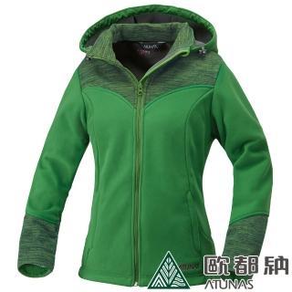【ATUNAS 歐都納】女款WINDSTOPPER保暖外套(A-G1447W綠/刷毛/透氣/休閒/防風)
