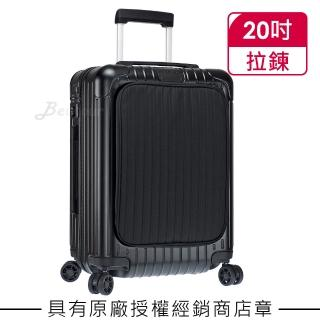 【Rimowa】Essential Sleeve Cabin S 20吋登機箱 霧黑色(842.52.63.4)