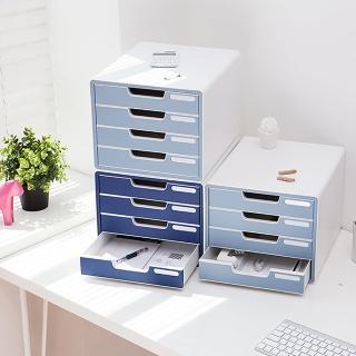 【SYSMAX】〔希思美〕四層簡約A4資料櫃 /薄荷藍(A4資料櫃/收納櫃/效率櫃/三層/ 四層櫃)