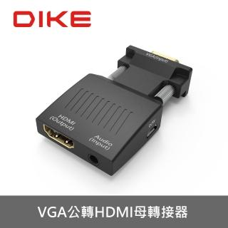 【DIKE】DAO430  VGA公轉HDMI母轉接器(DAO430BK)