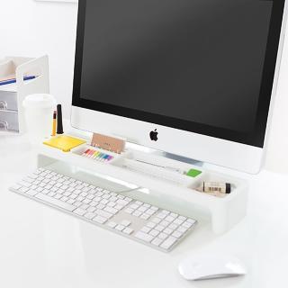 【LITEM 里特】桌上文具鍵盤收納架 白(鍵盤架 文具收納 置物架 電腦架 桌上收納架)