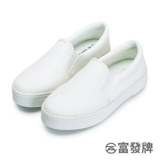 【FUFA Shoes 富發牌】純白素面厚底懶人鞋-白  8023H