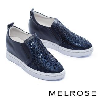 【MELROSE】時尚閃耀晶鑽全真皮內增高厚底休閒鞋(藍)