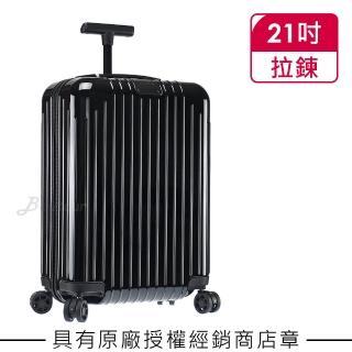 【Rimowa】Essential Lite Cabin 21吋登機箱 亮黑色(823.53.62.4)