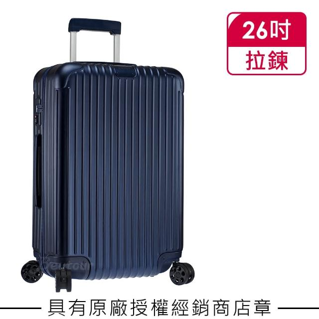 【Rimowa】Rimowa Essential Check-In M 26吋行李箱 霧藍色(832.63.61.4)