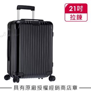 【Rimowa】Essential Cabin 21吋登機箱 霧黑色(832.53.63.4)