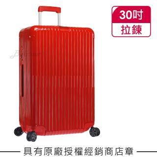 【Rimowa】Essential Check-In L 30吋行李箱 亮紅色(832.73.65.4)