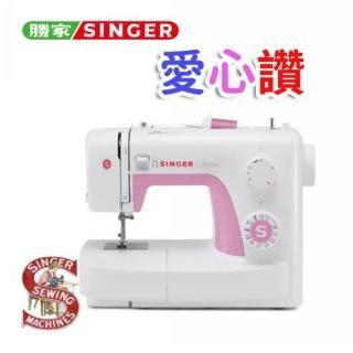 【SINGER 勝家】勝家3223愛心讚F4系列縫紉機(3223愛心讚F4系列)