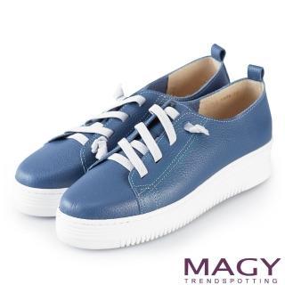 【MAGY】樂活休閒 素面鬆緊帶牛皮厚底休閒鞋(藍色)