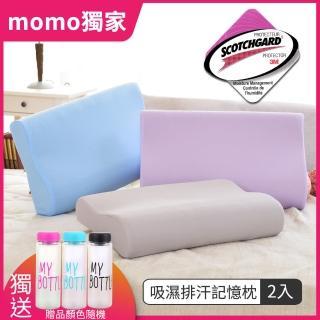 【獨家送水壺】LooCa吸濕排汗人體工學記憶枕2入(三色任選)