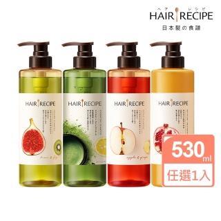 【Hair Recipe】營養洗髮露/洗髮精 530ml(蘋果生薑/奇異果清爽/蜂蜜保濕 任選)