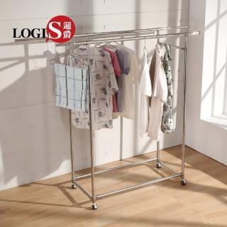 【LOGIS】雙桿不鏽鋼伸縮曬衣架 可調式 多功能 曬衣架(耐重可調 衣櫃 收納 掛衣架 衣帽桿 吊衣架)
