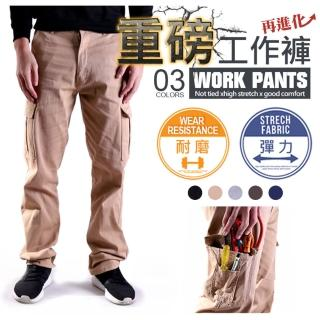【JU SHOP】重磅!美式彈力耐磨雙工具袋工作褲