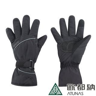 【ATUNAS 歐都納】防水保暖手套(A1AG1907N黑/機車/登山/滑雪配件/反光設計)