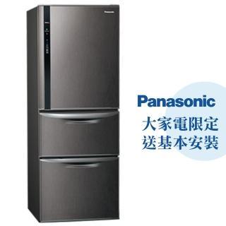 【Panasonic 國際牌】468公升一級能效三門變頻冰箱—絲紋黑(NR-C479HV-V)