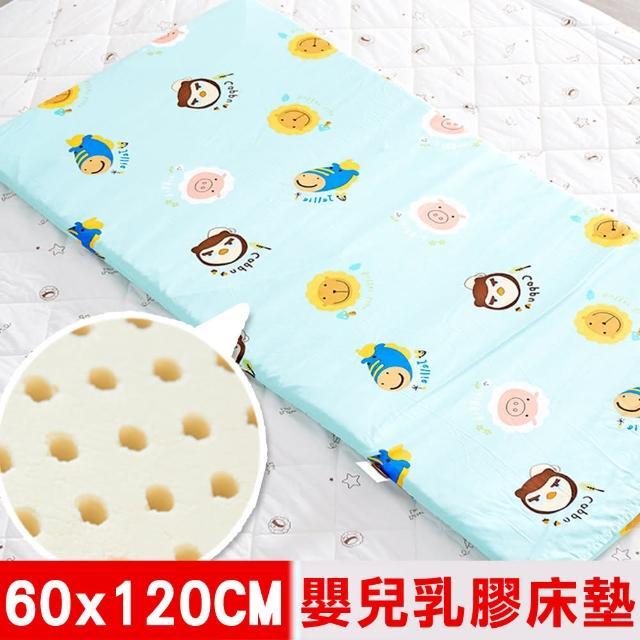 【奶油獅】同樂會系列-100%精梳純棉布套+馬來西亞進口天然乳膠嬰兒床墊(湖水藍60x120cm)/