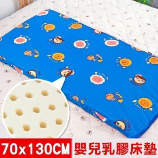 【奶油獅】同樂會系列-100%精梳純棉布套+馬來西亞進口天然乳膠嬰兒床墊(宇宙藍70x130cm)