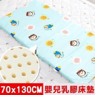 【奶油獅】同樂會系列-100%精梳純棉布套+馬來西亞進口天然乳膠嬰兒床墊(湖水藍70x130cm)