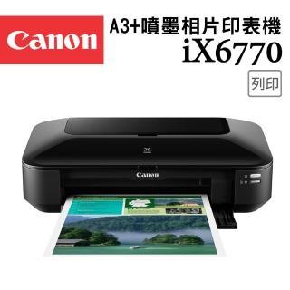 【Canon】PIXMA iX6770★A3+噴墨相片印表機