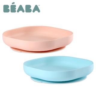 【法國 BEABA】寶寶矽膠學習餐盤(2色選擇)