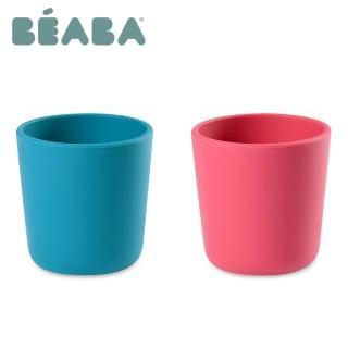 【法國 BEABA】寶寶矽膠學習杯(2色選擇)