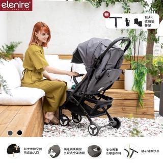 【elenire】輕便推車王者 Sesto Lite Premium(輕便推車 登機推車 韓國推車 輕量推車 秒收推車)
