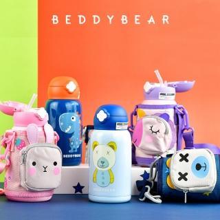 【BEDDY BEAR 杯具熊】韓國BEDDYBEA四葉草口袋系列浮雕款 兒童保溫瓶316不鏽鋼保溫杯 可斜背水壺