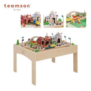 【Teamson】85件木製小火車軌道遊戲桌組(2色)