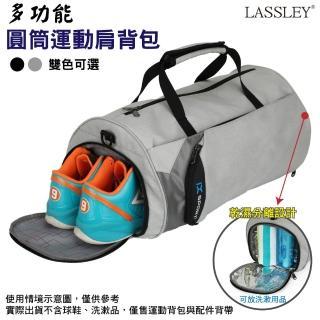 【LASSLEY】多功能圓筒運動肩背包(運動包 乾濕分離 健身包 旅行包 時尚 型男)